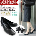 Beauty leg recruitment-office-formal pumps ladies and black formal / black / Clos / ceremonial / Buddhist / foam/basic/Office/recruit/pumps