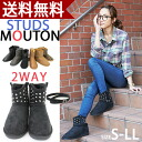 Stud x belt with 2-Way Shearling boots dry cool Shearling / suede / women / black boots and shorts and Shearling boots Leopard