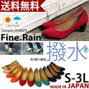 5.5 cm wooden ヒールアーモンドトゥ pumps and reliable quality, Japan products / strong repellent water processing / fine & rain unisex and ladies and rain and rain shoes / black / plain heel and Office recruitment, simple