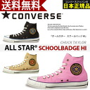 Women's high cut sneakers converse all star school badges HI CONVERSE ALL STAR SCHOOLBADGE HI / Hyatt / sneakers / shoes