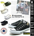 All-Star star slip 3 Oxford Womens / locate sneaker slip-on CONVERSE ALLSTAR SLIP 3 OX 2013 fall/winter new / shoe /