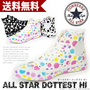 コンバースオールスタードッテスト HI Lady's higher frequency elimination sneakers CONVERSE ALLSTAR DOTTEST HI