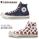 Men's high cut sneakers converse all star SM HI / Superman HI HI CONVERSEALLSTAR SM men's / Hyatt / Sneakers / Shoes / Navy