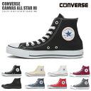 High-cut sneaker CONVERSE converse ☆ メンズオール star ALLSTARHI /