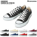 Low-cut sneakers CONVERSE converse ☆ メンズオール star ALLSTAROX /
