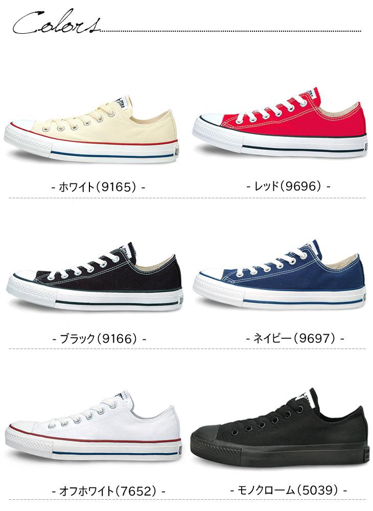 ox低切运动鞋(2c28f)