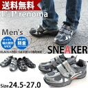 Broad & lightweight design men's sneakers men / casual / sports /U.P renoma / jupiorenoma / walking / Velcro / fun Chin