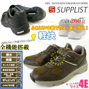 Comfort and wide men's walking shoes Supplist ( surprise ) ☆ / (magic tape type) to support wide and lightweight design / men's shoes /