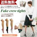 Fake crew tights women's / tights / stockings / socks / border / socks / print