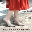 «* * 1,990 Yen resale Memorial» size 22-13 color choose from 25 cm ★ 7 cm memory foam heel beauty legs pointy toe pumps! Women's / pumps / foam / black / simple / plain