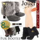 / Volume Rich ファーレディースブーティブーツ black with side belt / short boots / heels / booties / suede / fur