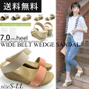 Pre-order sales ◆ April late arrival will weydert Cork wedge Sandals ladies / shoes / shoes /7.0cm heel and thick heel / stability