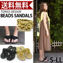 Beaded flower designating Sandals 2013 / 05 / 17 Tong / Sandals / beads / floral motifs / flat / low heels