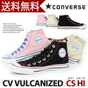 Converse vulcanised Stich HI/CV-VULCANIZED-CS-HI/women 's/Hyatt/sneakers/shoes