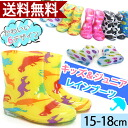 / カラフルキッズレイン boots kids / junior / boots / boots / children shoes and colorful