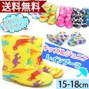 / カラフルキッズレイン boots kids / junior / boots / boots / children shoes and colorful