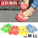 With Ribbon ラバートング Sandals tongs / flat / Sandals / Ribbon / women's / rubber