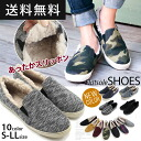 Pre-order sales ◆ early October, stock expected fluffy had fur! Racing slip-on shoes sneakers slip-on / shoes / women's footwear / check pattern / with / Camo /