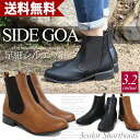 3.2 cm rohirlsaidgoa short boots boots and low heel / side Gore / short / women's / smooth / black.