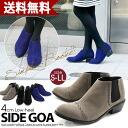 Rohirlsaidgoabuti boots / short / ladies / suede / autumn/winter / ankle-length / Manish