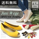 3/16 up to 9:59! Wedgejoutopentu pumps 4.5 cm heels/Sandals/espadrille/women 's/pumps/wedge pumps/pumps