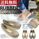 Lame processing rubber wedge sole sandal ladies / Beach sandal / pumps / resort / rain / light / music / no pain