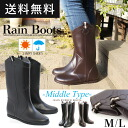 «Now Mike! 10% off with coupon: simple Middle rain boots rubber boots / ladies / boots / black / pettanko pettanko and flat sole