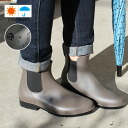 Side Gore rain boots