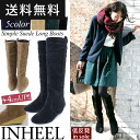 ★Most new work ★ low-elasticity insole! Shin pulse aide long boots boots / low heel / suede / black / Lady's / in heel / long boots / / low repulsion with 4cm legendary man with long legs in heel in the fall and winter