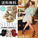 プリーツデザインクロスス strap Sandals legs 3 cm before thick storm x 12 cm stiletto and thick bottom / wedding / dress