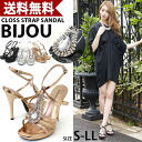 Bijou and rhinestones and strap front thickness bottom high heels Sandals trampling / wedding / party / party / rhinestone