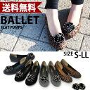 2-WAY with soft or fit pettanko pettanko ballet shoes spring / flats / hurt / Leopard pattern / Leopard / バレエシューズ / low heel / animal / pettanko pettanko shoes /