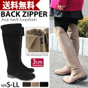 Back zip boots boots low heel / ニーハイブーツ / back zipper / Black / / 2-WAY