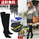 Divers materials legs knee high boots boots / knee high and divers material and legs