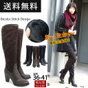 フルファスナー with different material switch adult legs knee high boots different material / boots / suede / smooth / stitch / heel / back brushed / ladies
