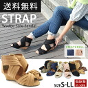 \1000 foot topped ★ reviews 4 Super! / / Wedge wedge sole sandal pleated style cross strap beauty legs 5.5 cm / Sandals / booty / soul