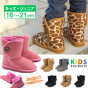 * 2013 * New plush wrap 2-WAY fur! With キッズボタン Shearling boots kids / Mouton / boots / Sheepskin boots / children / kids ' shoe