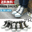 It looks stylish sneakers! Rubber ranches / short boots Leopard / zebra pattern / animal / sneakers / ladies / boots / ranches / boots