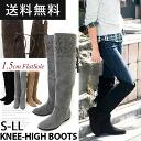 ハイロング boots pettanko / NGE / women's / flower cut / low heels and pettanko / suede / black / knee high