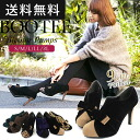 Beauty leg silhouettes cut with Ribbon バイカラースエードブーティ boots V! / / Pumps / heels / booty / black / with ladies/Ribbon / Bootie