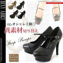 Legs high heel shoes different material switch strap / black / strap / pumps / platform / animal / Leopard / Leopard /