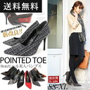 *The long-awaited latest * magazine GINGER publication! 9cm heel beauty leg pointed toe pumps size richness 22.5-25.5! Red sole / pumps / heel / black