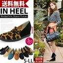 * Resale Memorial * Rakuten 1 place! 5 cm インヒール ウエッジソールスリッポン shoes / effortless slip-on sneaker wedge sole / shoes / women's / slip-on / foam / Chin / hurt / インヒール / sneakers