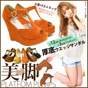 T strap front thickness bottom Sandals open tuwedgesole classical wing tip / pumps /