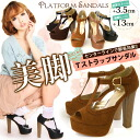 T strap thickness bottom thick ヒールオープントゥ Sandals classic wingtip /3.5cm front thickness bottom x 13 cm beauty legs heels! /