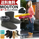 * Resale Memorial * [★ 2,150 yen with +3.5cm インヒール! Wrap 2-way fluffy fur was レディースムートン boots short or middle and water repellent, strengthening sole / women's / Mouton / boots
