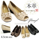 Leather フラワーモチーフオープントゥ pumps women's / black / beige / wedge sole / formal / hurt / 3 E