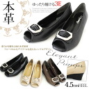 Spacious leather ウエッジヒールオープントゥフロント buckle pumps 3 E! / Women's / black / beige / wedge sole / formal / hurt / 3 E