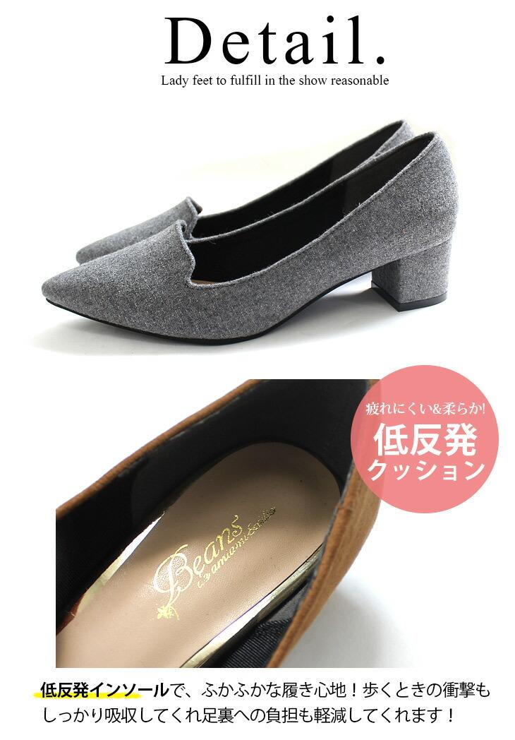 Zara Basic Heel Black Suede Wide Heels