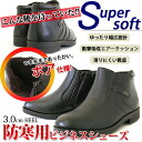 Men's casual shoes sneaker air cushion equipped with lightweight Assistant 4 E! / SuperSoftAIR / men's shoes / black / Navy /FK